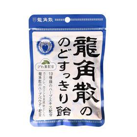 日本进口*龙角散原味清凉润喉糖袋装100g 家庭常备薄荷糖