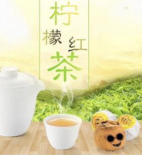 【柠檬红茶】美国青柠,云南滇红【500克】