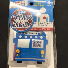 日本Air Doctor防卫队儿童除菌卡CIO2去烟非口罩净化空气防雾霾小汽车