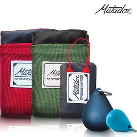 【夏季户外必备】美国Matador Mini口袋野餐垫丨水滴型干湿两用收纳袋大小号  户外必备|简便易携|轻薄耐用防潮隔湿|适用沙滩游泳健身旅行|3L容量