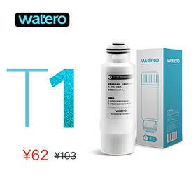 watero水时代净水机滤芯