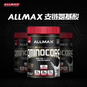 ALLMAX BCAA支链氨基酸 增肌减脂抗肌肉分解 111份