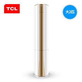 【TCL官方正品】 KFRd-51LW/DY22BpA 大2匹二级变频智能冷暖圆柱立式空调柜机