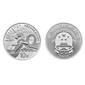 内蒙古自治区成立70周年30克银质纪念币