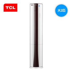 【TCL官方正品】TCL  大2匹空调圆柱体柜机  二级能效  冷暖变频  KFRd-51LW/EY12BpA