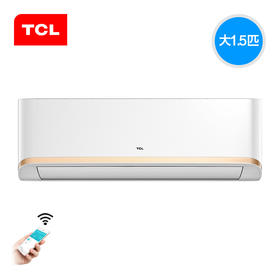 【TCL官方正品】TCL KFRd-35GW/ES12BpA 大1.5匹二级变频节能冷暖智能空调挂机
