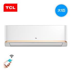 【TCL官方正品】TCL KFRd-26GW/ES12BpA 大1匹二级变频节能家用冷暖智能空调挂机