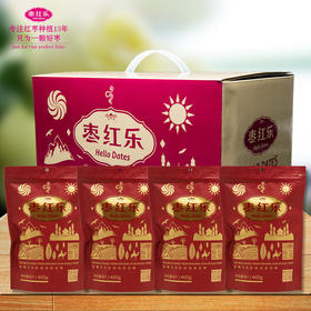 【塔玛庄园 枣红乐】特级灰枣  自有基地家庭礼盒装  新疆特产