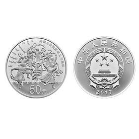 内蒙古自治区成立70周年150克银质纪念币