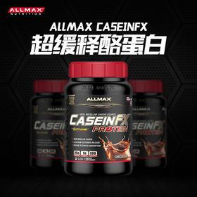 Allmax 超缓释酪蛋白 最佳化蛋白质吸收 2磅