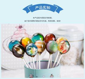 创意星空手工棒棒糖礼盒装零食喜糖糖果男送女友生日520表白礼物