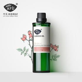AFU阿芙玫瑰果油100ml 按摩精油补水保湿基础油 身体按摩油基底油