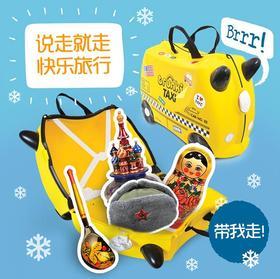 英国 trunki  儿童行李箱/儿童旅行箱/可坐储物箱/登机箱