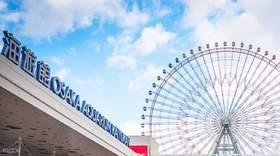 大阪海游馆门票