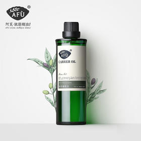 AFU阿芙橄榄油100ml 润肤润唇 卸妆 身体按摩  正品基础油