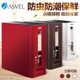 日本Asvel可计量米桶 厨房定量米箱 带盖防虫储米箱 密封塑料米缸