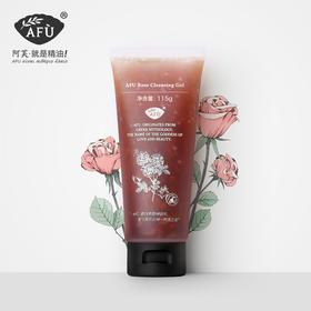 阿芙玫瑰花瓣洁面晶115g温和洗面奶女深层清洁补水保湿控油洁面乳
