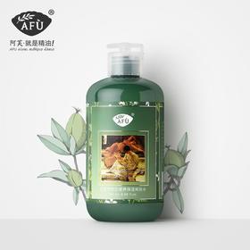 AFU阿芙荷荷巴营养保湿爽肤水250ml 秋季补水化妆水 水嫩肌肤