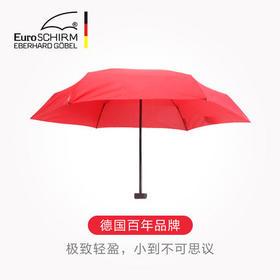 Euro Schirm德国风暴伞超轻伞防晒伞防紫外线太阳伞晴雨伞迷你伞(仅支持线上支付)