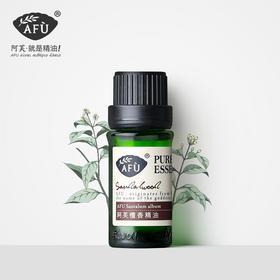 AFU阿芙檀香精油10ml 补水滋养 保湿抗皱 提拉紧致 正品单方精油