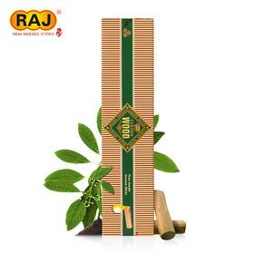 RAJ印度香 黄金木Wood 印度原装进口老山檀香手工香薰熏香线香004