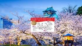Hankyu Tourist Pass 阪急电铁周游卡(大阪领取)