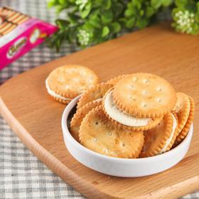 茱蒂丝乳酪三明治夹心饼干504g 原装进口饼干礼盒马来西亚休闲零食