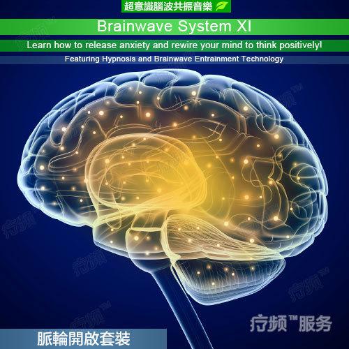 [特别精选]脉轮开启 禅宗冥想高频能量音疗 超意识脑波共振音乐