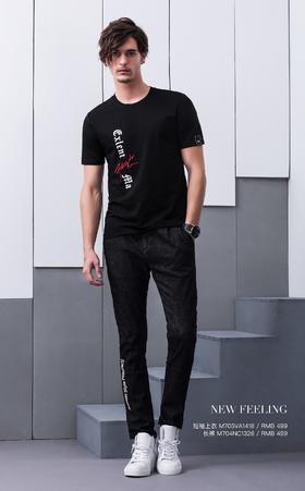 短袖上衣:M705VA1418¥499; 长裤:M704NC1326¥499
