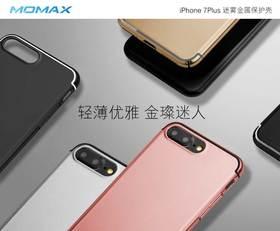momax摩米士iPhone7手机壳保护套 苹果7Plus迷雾金属电镀保护壳硬