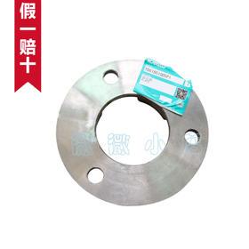 SK330/350/380挖斗车板/调节