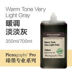 Warm Tone Very Light Grey 臻墨专业暖调淡淡灰
