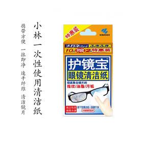 日本技术,速干纤维,一抹即净 [小林 护镜宝 多用途清洁纸 10片装]