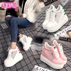 【美货】韩版内增高网面女鞋春夏新款小白鞋厚底松糕休闲系带高跟单鞋