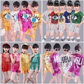 【美货】六一儿童节表演服新款幼儿爵士舞演出服男女童幼儿园街舞舞蹈服装