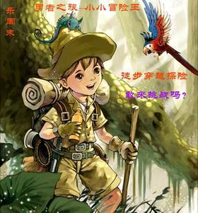 【2月16日】新年新登高--行走的力量,徒步棋盘山(独立营)