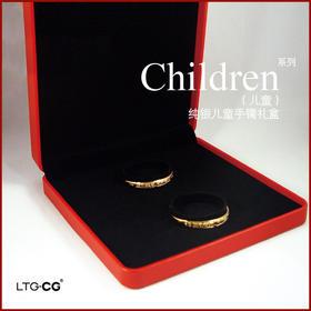 (儿童)纯银 手镯套装
