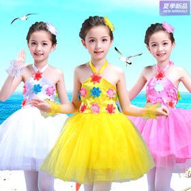 【美货】幼儿园六一儿童节吊带舞蹈演出服装新款公主裙女童表演服蓬蓬纱裙
