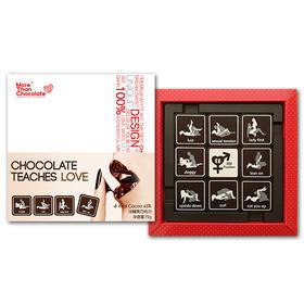 金多比「性爱乐园」浓醇黑巧克力+青杏三周年特别款