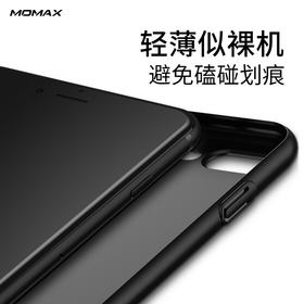 momax摩米士iPhone7plus手机壳 苹果7手机保护壳 超薄防摔硬壳PP 5.5寸专用环保PP裸机手感防指纹送支架