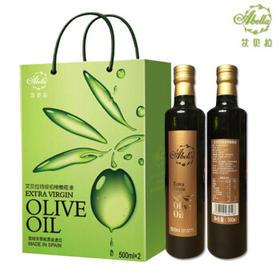 艾贝拉 西班牙原装进口特级初榨橄榄油食用油礼盒500ml*2