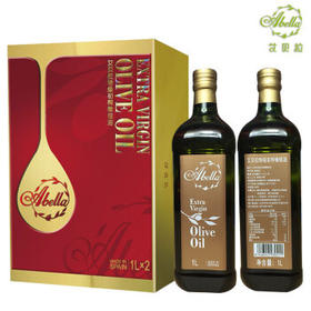 艾贝拉 西班牙原装进口特级初榨橄榄油食用油 精装礼盒1L*2