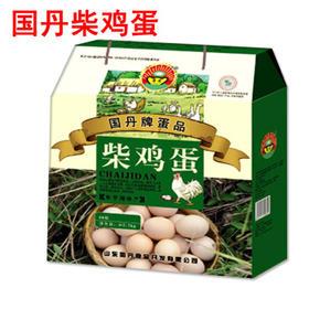 国丹柴鸡蛋礼盒柴鸡蛋60枚