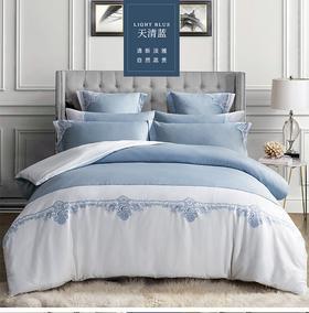 康尔馨五星级酒店床上四件套纯棉60支贡缎全棉刺绣1.8m床简约纯色