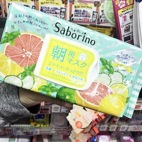 日本Saborino懒人早安面膜32枚 限定西柚味