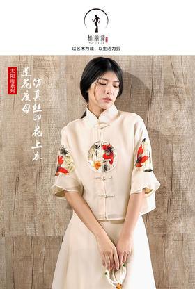杨丽萍艺术2017夏新款原创复古民族印花仿真丝印花拼接立领上衣