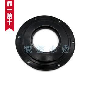 旋转中心接头密封胶垫/固定套SK200/210/250/260/270