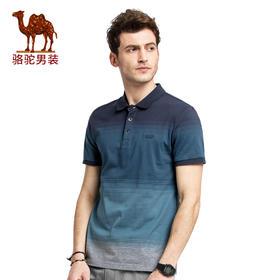骆驼牌男装 夏季新款时尚青年休闲翻领绣标短袖T恤衫男SB7374064