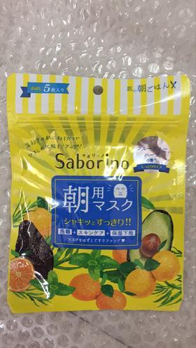 日本Saborino早晨专用60秒免洗保湿收毛孔清洁早安面膜5片