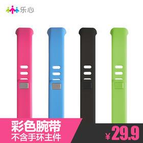 炫彩腕带(配件不含主机)适用于mambo 和 mambo HR